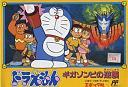 Doraemon - Giga Zombie no Gyakushuu - September 2011