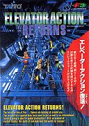 Elevator Action Return - June 2011